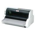 Матричный принтер OKI ML5100FB