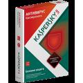 Антивирус Касперского 2013 Russian Edition. 2-Desktop 1 year Base Box